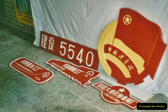 China Rail Plates Restorations. Picture (15) 15