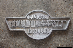 China Rail Plates Restorations. Picture (17) 17