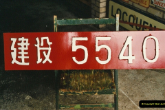 China Rail Plates Restorations. Picture (47) 47