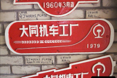 China Rail Plates Restorations. Picture (53) 53