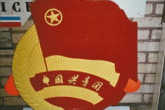 China Rail Plates Restorations. Picture (9) 09