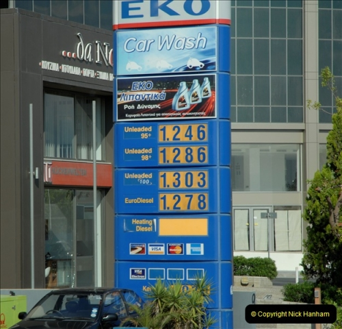 2011-11-03 Cyprus (Greece).  (68)