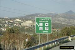 2011-11-03 Cyprus (Greece).  (74)