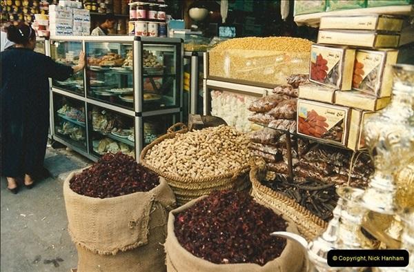 1994-08-02 to 16 Egypt. Cairo area. (40)040