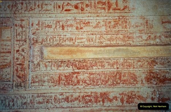 1994-08-02 to 16 Egypt. Cairo area. (94)094