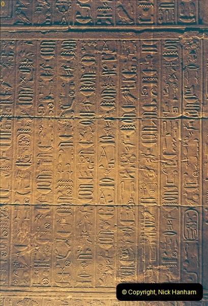 1994-08-02 to 16 Egypt. Luxor. (222)222