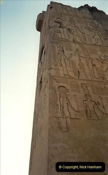 1994-08-02 to 16 Egypt. Majestic Aswan. (257)257