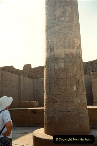 1994-08-02 to 16 Egypt. Majestic Aswan. (255)255