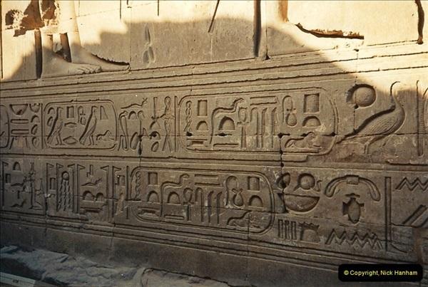 1994-08-02 to 16 Egypt. Majestic Aswan. (259)259