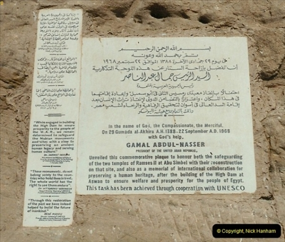 1995-07-20 Abu Simbel, Lake nasser, Nubia.  (34)084