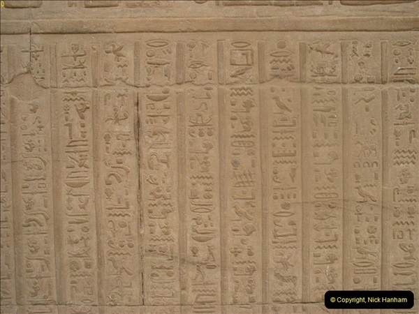 May 2006 Egypt.  (104)104