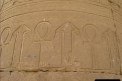 May 2006 Egypt.  (103)103