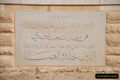 2010-11-05 British Graves at  El Alamein  (26)047