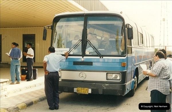 1995-07-26 Aswan, Egypt.  (1)225