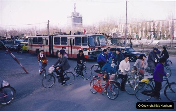 China 1993 April. (100) Beijing. 100