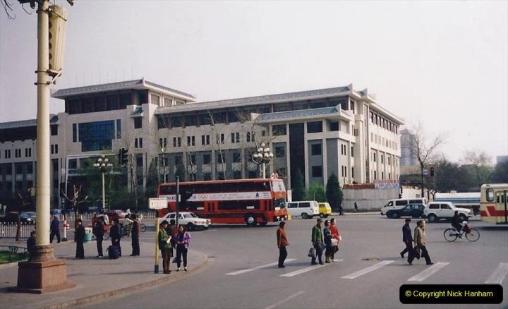 China 1993 April. (101) Beijing. 101