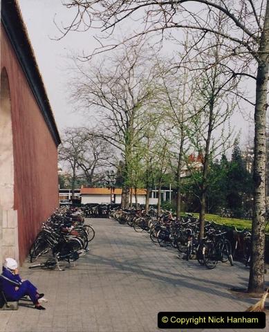 China 1993 April. (104) Beijing. 104