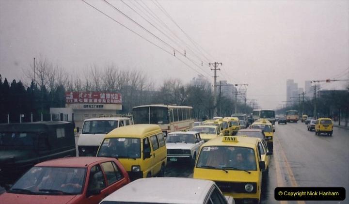 China 1993 April. (105) Beijing. 105