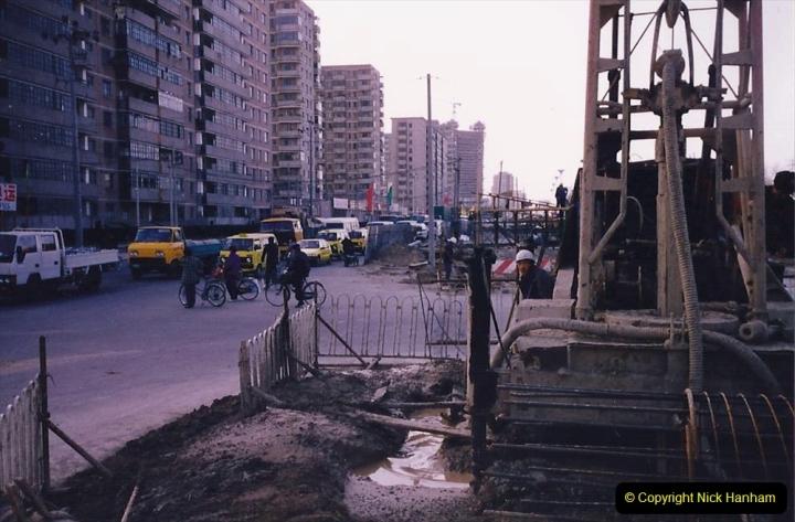 China 1993 April. (106) Beijing. 106