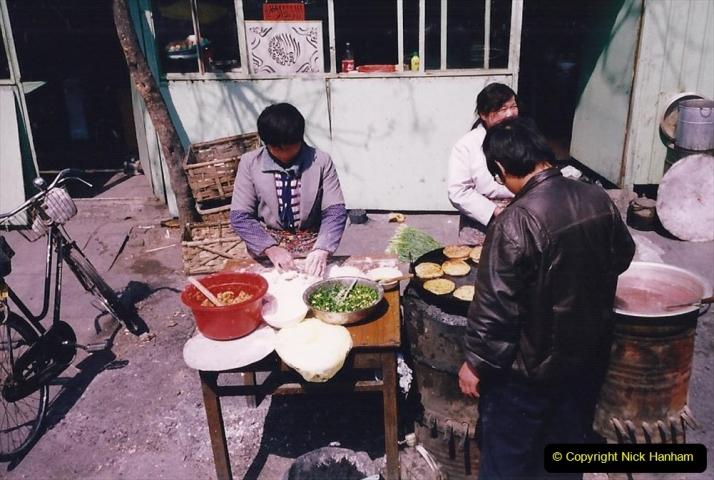 China 1993 April. (108) Beijing. 108