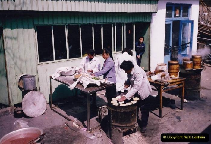 China 1993 April. (112) Beijing. 112