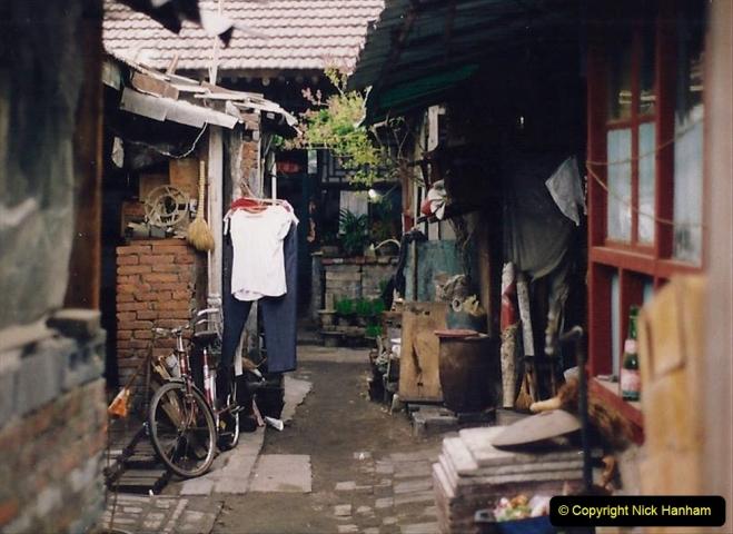 China 1993 April. (122) Beijing. 122