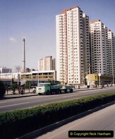 China 1993 April. (124) Beijing. 124