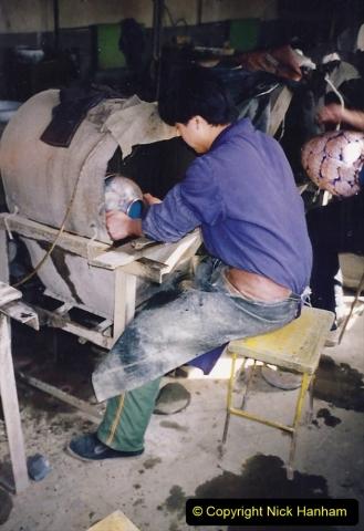 China 1993 April. (138) Cloisonne Factory. 138