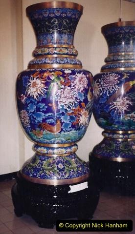 China 1993 April. (142) Cloisonne Factory. 142