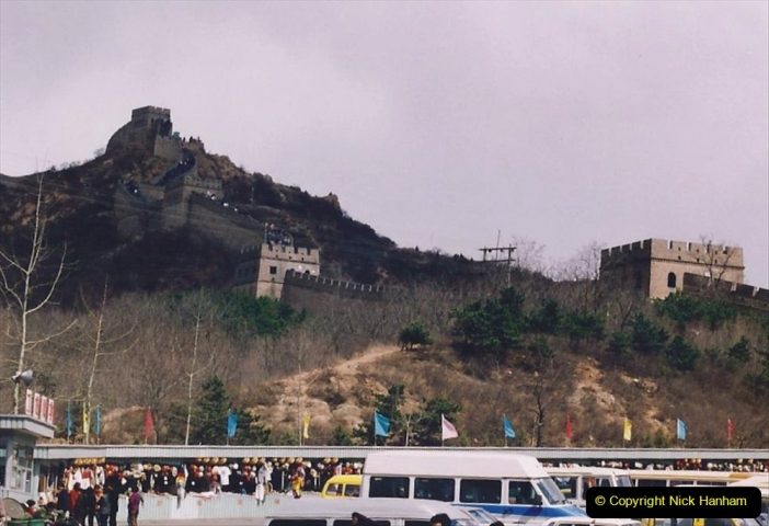 China 1993 April. (164) The Great Wall. 164