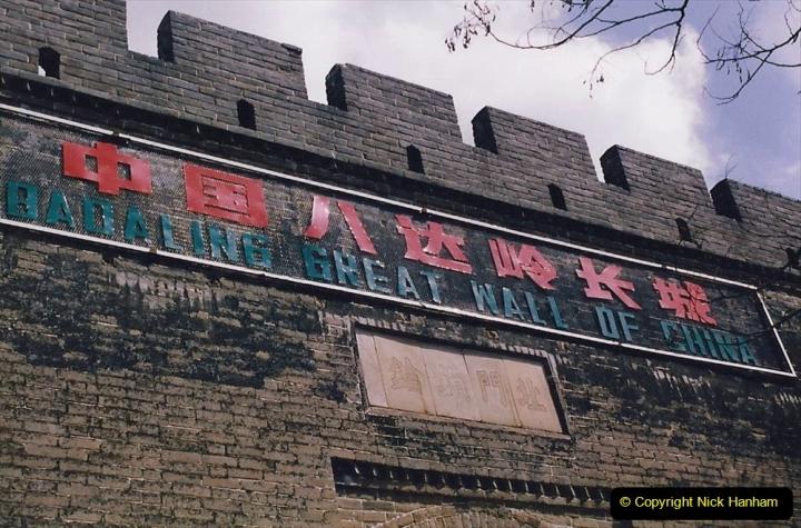 China 1993 April. (165) The Great Wall. 165