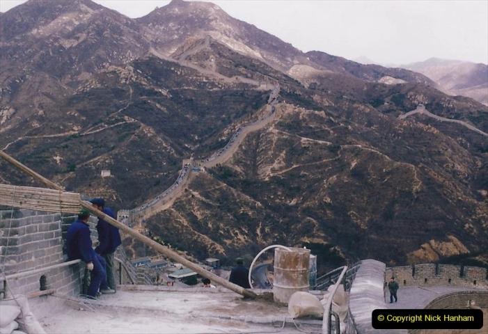 China 1993 April. (184) The Great Wall. 184