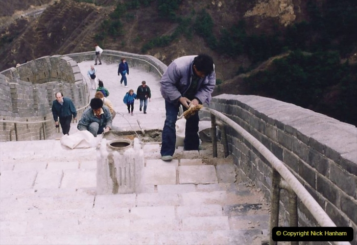 China 1993 April. (185) The Great Wall. 185