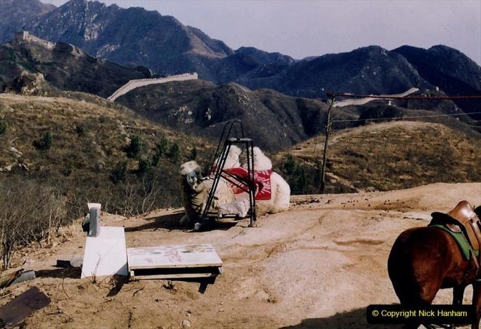 China 1993 April. (190) The Great Wall. 190