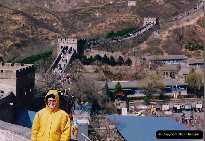 China 1993 April. (192) The Great Wall. 192