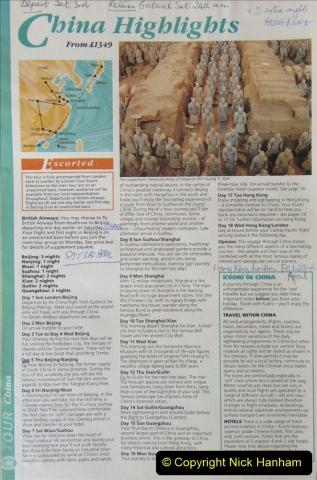 China 1993 April. (2) 002