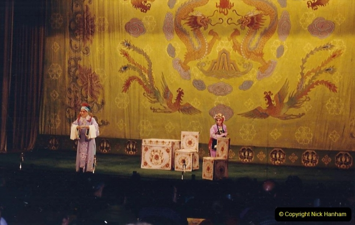 China 1993 April. (201) A night at the Beijing Opera. 201