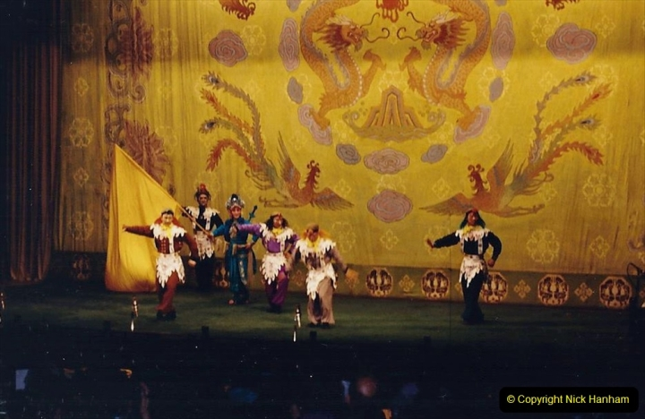 China 1993 April. (203) A night at the Beijing Opera. 203