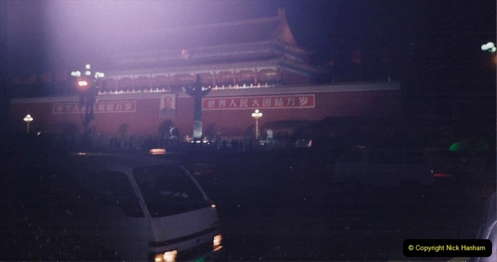 China 1993 April. (207) On the way back to our hotel via Tiananmen Square.207