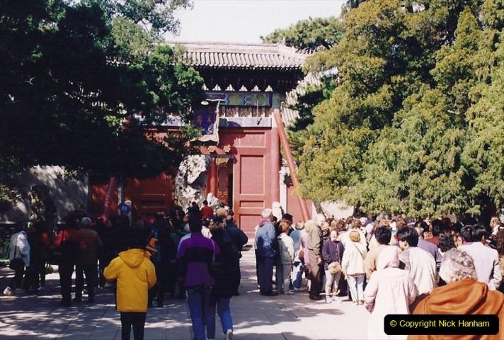China 1993 April. (209) The Summer Palace. 209