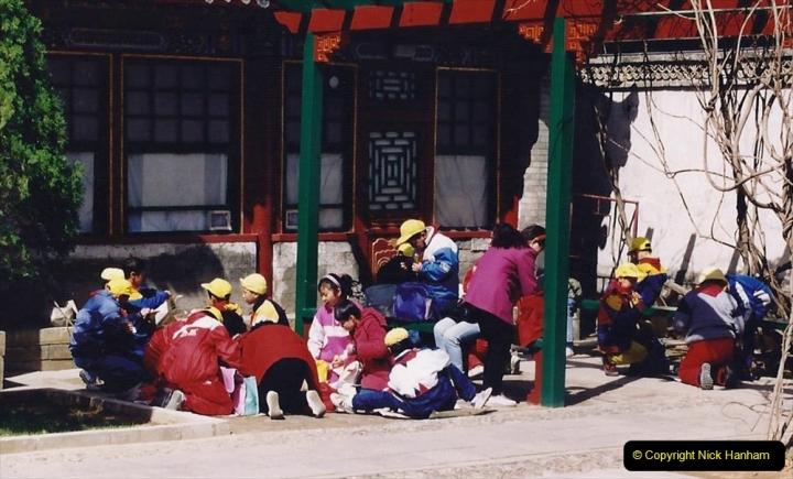 China 1993 April. (214) The Summer Palace. 214