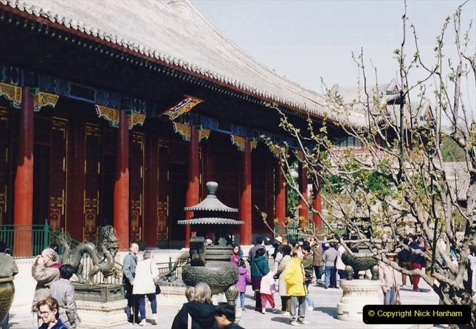 China 1993 April. (215) The Summer Palace. 215