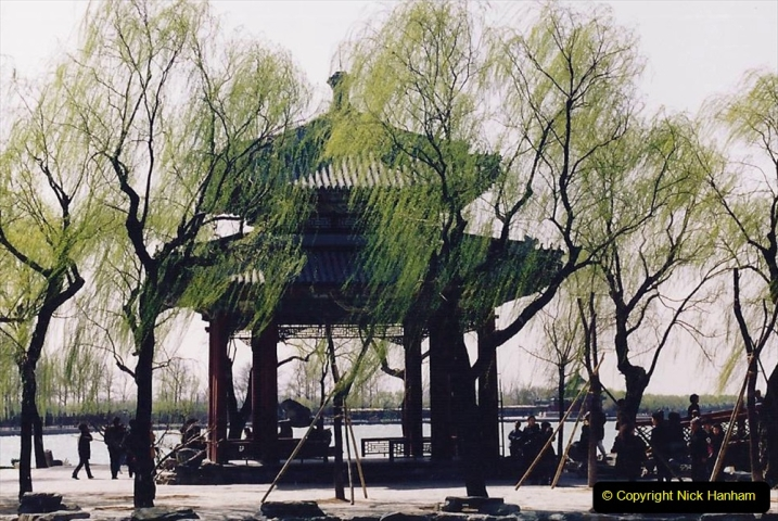 China 1993 April. (220) The Summer Palace. 220