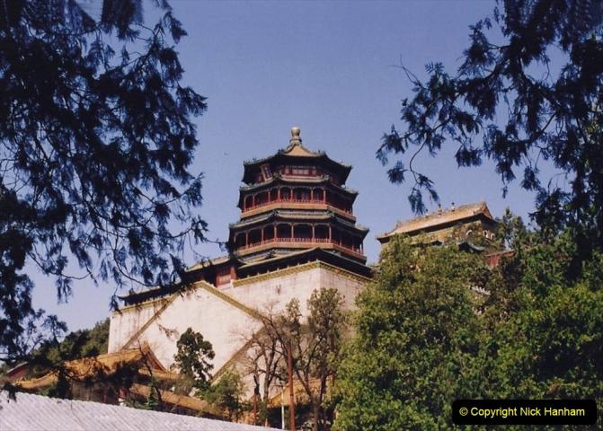 China 1993 April. (224) The Summer Palace. 224
