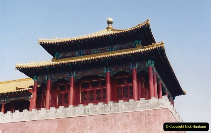 China 1993 April. (232) The Imperial Palace of Forbidden City. 232