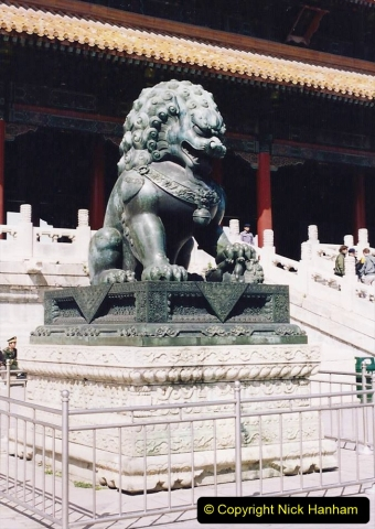 China 1993 April. (236) The Imperial Palace of Forbidden City. 236