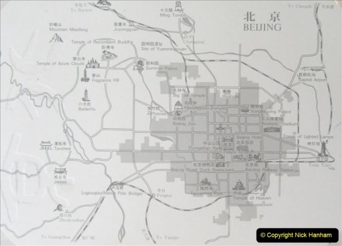 China 1993 April. (25) 024
