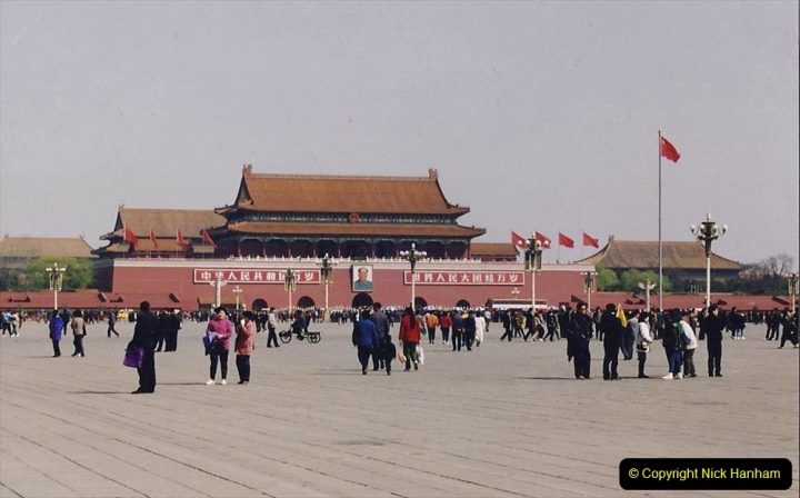 China 1993 April. (252) Tiananmen Square. 252