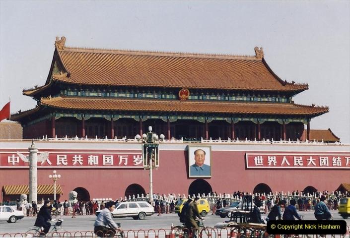 China 1993 April. (253) Tiananmen Square. 253