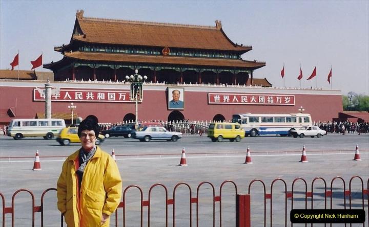 China 1993 April. (257) Tiananmen Square. 257